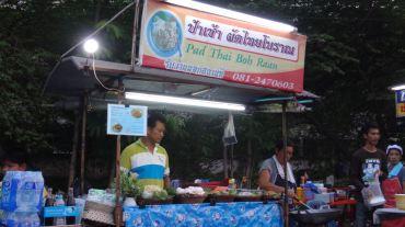 Thailand 2 Ayutthaya April 25-28 2016 -- 16