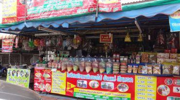 Thailand 2 Ayutthaya April 25-28 2016 -- 88