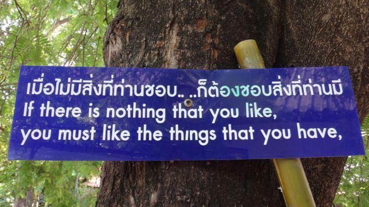 Thailand 3 Chiang Mai May 1-7 2016 -- 83