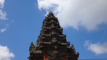 Bali Arch - 2