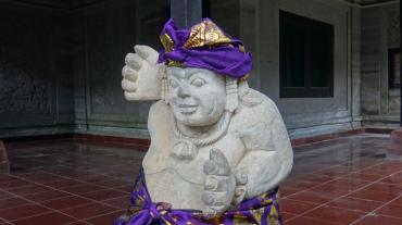 Bali Arch - 6